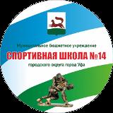 Спортивная школа №14 Logo