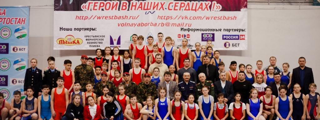 Спортивная школа №14 г. Уфа (отделение «Вольная борьба»